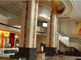 Tokang International Hotel, Tongshan (Xinjie yakınında)