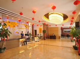 Huaxin Hotel, Taining (Shaowu yakınında)