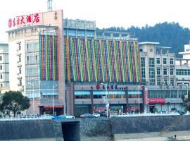 Quzhou Oriental Hotel Kaihua, Kaihua (Qingshandi yakınında)