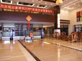 Danjiang International Hotel, Xichuan (Xixia yakınında)