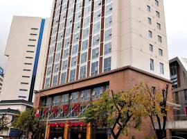 Hakka Hotel, Sanming (Yong'an yakınında)