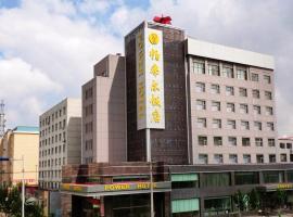 Jixi Power Hotel, Jixi