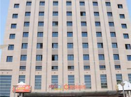 Tianshui Dongfang Hotel, Tianshui (Boyang yakınında)