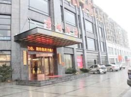 Jinghu Hotel, Jiujiang (Ruichang yakınında)