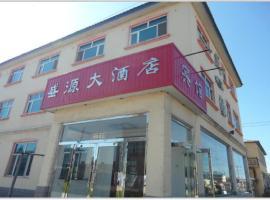 Shengyuan Inn, Antu (Erdaobaihe yakınında)
