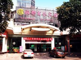 Accor Hotels, Yong'an