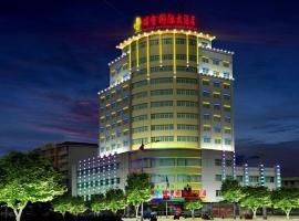 Ruijin International Hotel, Ruijin (Yeping yakınında)