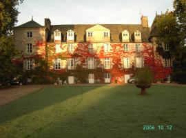 Château du Golf de la Freslonnière, Ле-Рё (рядом с городом Везен-ле-Коке)