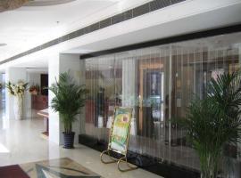 Hengshan International Hotel