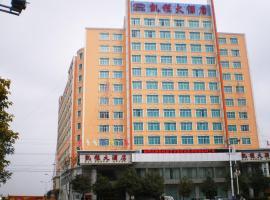 Kaicheng Hotel Xuanwei, Xuanwei (Hongqiao yakınında)