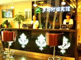Xin Luoma Hotel, Zhaodong
