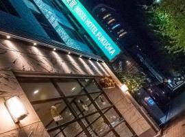 Nissei Hotel Fukuoka