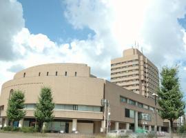 Hotel New Otani Nagaoka, Nagaoka (Arasawa yakınında)