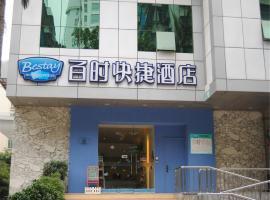 Bestay Express Hotel Shantou Changping Road Branch, Shantou (Shangjiuhe yakınında)