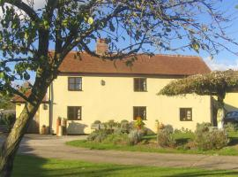 Box Bush Bed & Breakfast and Holiday Cottage, Brockley Green (рядом с городом Wickhambrook)