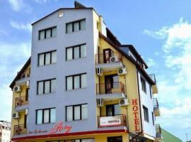 Ring Hotel, Yukarı Cuma (Simitli yakınında)