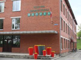 Tukuma Sporta skolas hostelis, Tukums