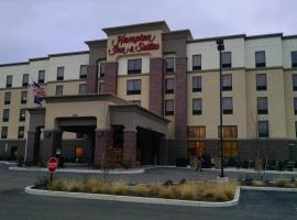 Hampton Inn & Suites - Pittsburgh/Harmarville, PA