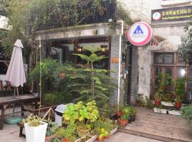 Minghantang Suzhou International Youth Hostel