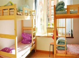 Wangjing Female short rent hostel, Pekin (Wangjing yakınında)