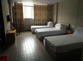 Yue Xi Huang Wei Hotel, Yuexi
