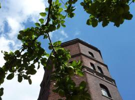 Hotel am Wasserturm, Münster (Senden yakınında)