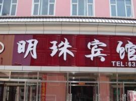 Changbaishan Mingzhu Inn, Fusong (Donggang yakınında)