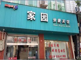 Jia Yuan Business Hotel, Xixiang (Shiquan yakınında)