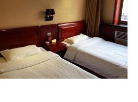 Jingfeng Express Hotel, Lingshi (Huocheng yakınında)