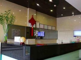 Loft Inn Shaoguan Maba South Coach Station, Shaoguan (Hedong yakınında)
