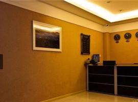 Tongda Hotel, Fusong (Songjianghe yakınında)