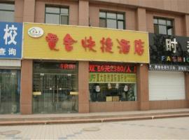Yinchuan Aishe Express Hotel, Yinchuan (Zhenbeipu yakınında)