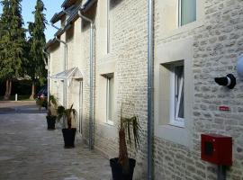 Hotel de la Gare, Mézidon-Canon (рядом с городом Airan)