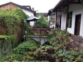 Wuyishan Shanchahua Youth Hostel, Wuyishan (Xingcun yakınında)