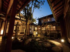 NIPPONIA Sasayama Castle Town Hotel, Sasayama (Kaibara yakınında)