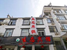 Jinzhai Shengtai Inn, Jinzhai (Meihe yakınında)