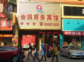Jinpeng Business Hotel, Zhongshan (Dabu yakınında)