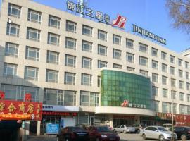 Jinjiang Inn Changchun Train Station