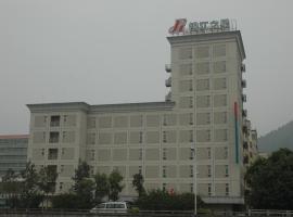 Jinjiang Inn - Shenzhen Airport