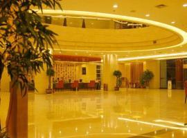 Mingzhao Hot Spring International Hotel, Wuyi (Guoxia yakınında)