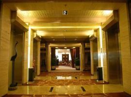 Shenzhen Easun North Hotel