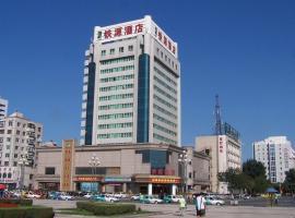 Tieyuan Hotel, Tieling (Deshengtai yakınında)