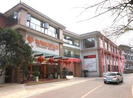 Yibin Shunan Zhuhaijuxiang Resort, Hongqiao (Xunchang yakınında)