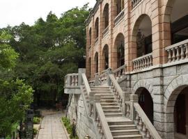 Miryam Boutique Hotel, Xiamen (Houcun yakınında)