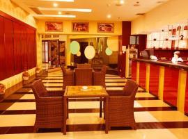 Zhengyang International Hotel Tongchuan, Tongchuan (Yaozhou yakınında)