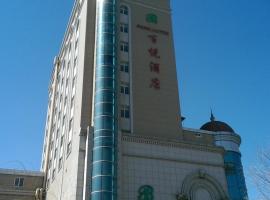 Heishan Baiyue Hotel, Heishan (Beizhen yakınında)