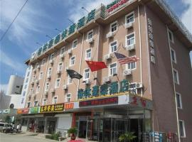 GreenTree Inn Shandong Weihai Bus Station Express Hotel