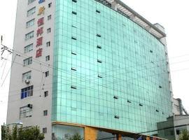 Xinhengbang Hotel, Fuyuan (Hongguo yakınında)