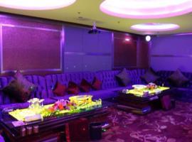 Huatai Jing'an International Hotel, Qujing (Zhanyi yakınında)