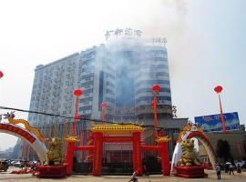 Jinxuan Yijun Taoyuan Hotel, Jiujiang (Jiujiang County yakınında)